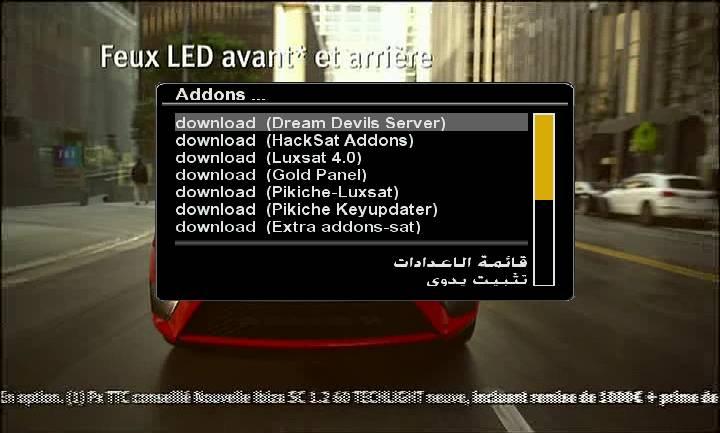 iDream V3.0.1 DM500 MaxVar